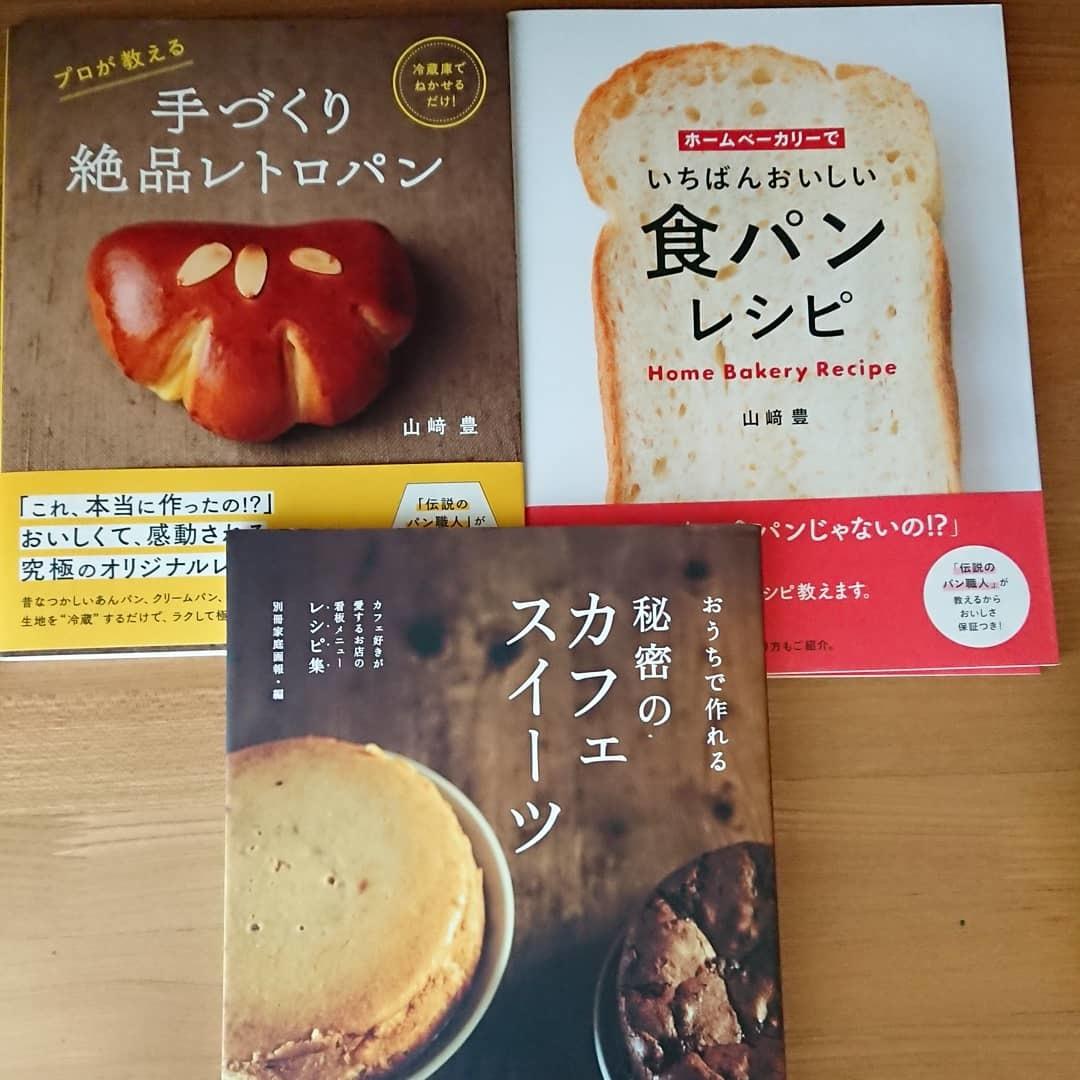 最近買った本_a0113430_08015994.jpg