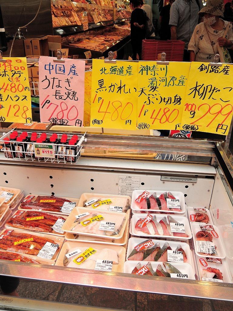 ある風景:Yokohamabashi Shopping District@Jun 2020 #5_c0395834_23284700.jpg