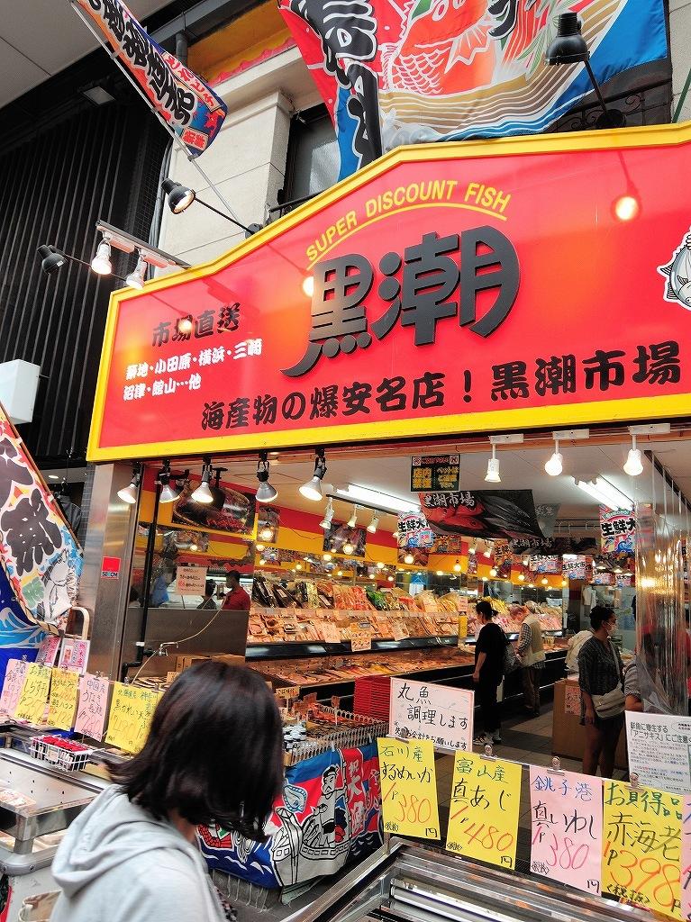 ある風景:Yokohamabashi Shopping District@Jun 2020 #5_c0395834_23284718.jpg