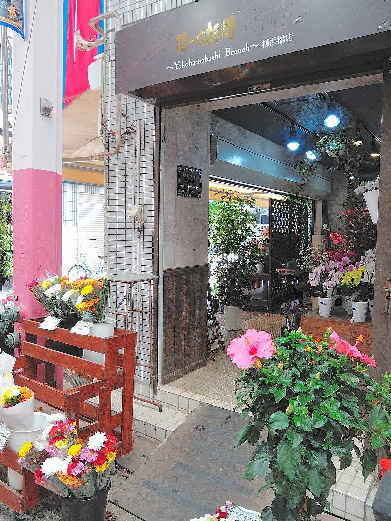 ある風景:Yokohamabashi Shopping District@Jun 2020 #5_c0395834_23285105.jpg