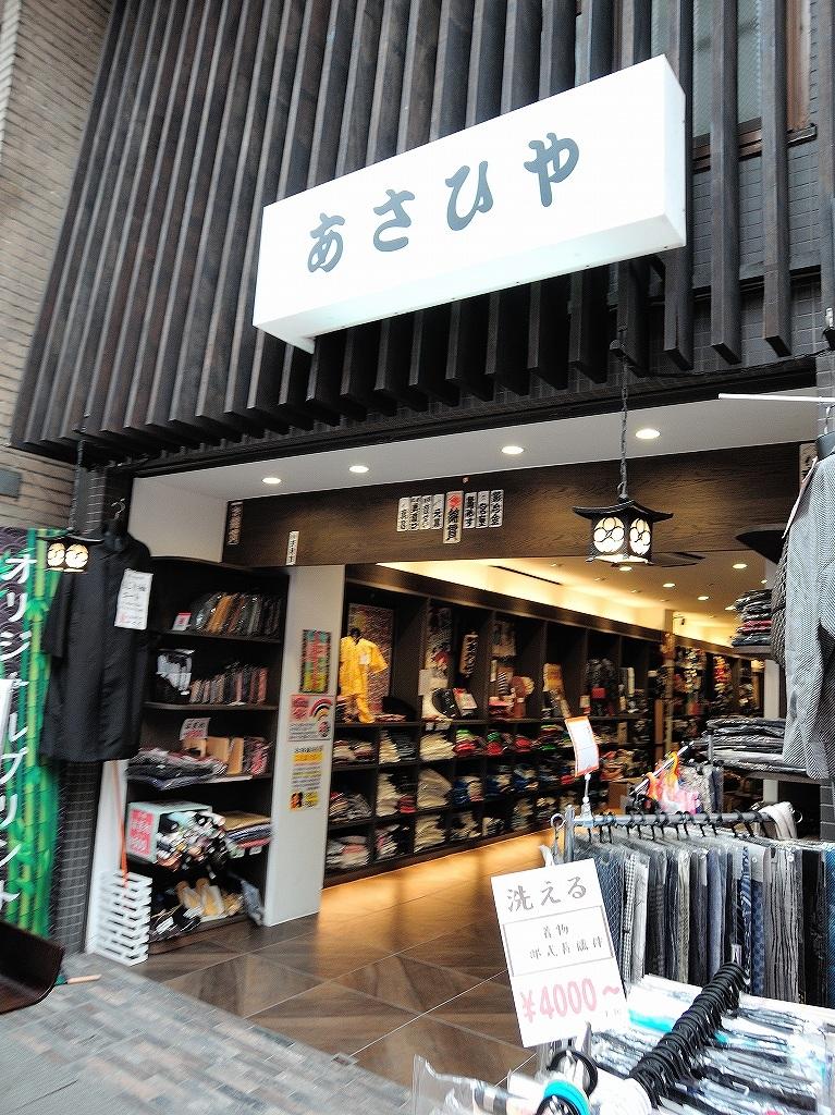 ある風景:Yokohamabashi Shopping District@Jun 2020 #5_c0395834_23285179.jpg