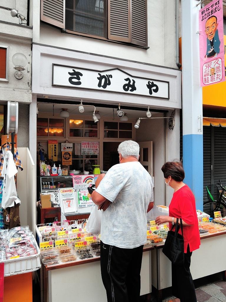 ある風景:Yokohamabashi Shopping District@Jun 2020 #5_c0395834_23285243.jpg