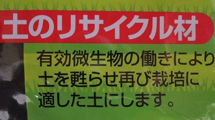2020年6月27日 芝生の補修  !(^^)!_b0341140_19205182.jpg