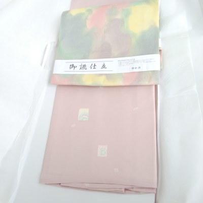 200617 からげの着物と虹ぼかしの帯_f0164842_17402464.jpg