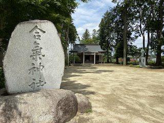 合気神社参拝_f0019563_11165785.jpg