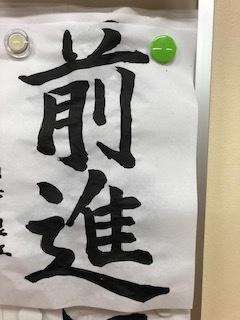 板野生活 ~梅雨のころ~_c0218368_10423703.jpg