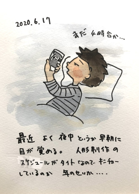 睡眠_f0072976_09061892.jpeg