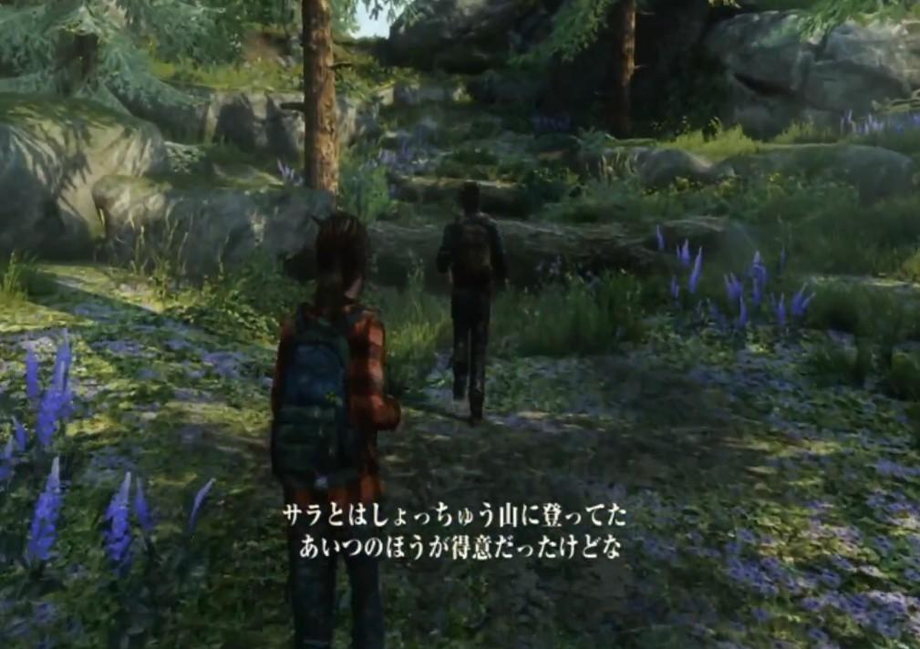 【ラスアス2直前!】ラスアス1(The Last Of Us)ストーリー復習まとめ_c0403786_08501420.jpg