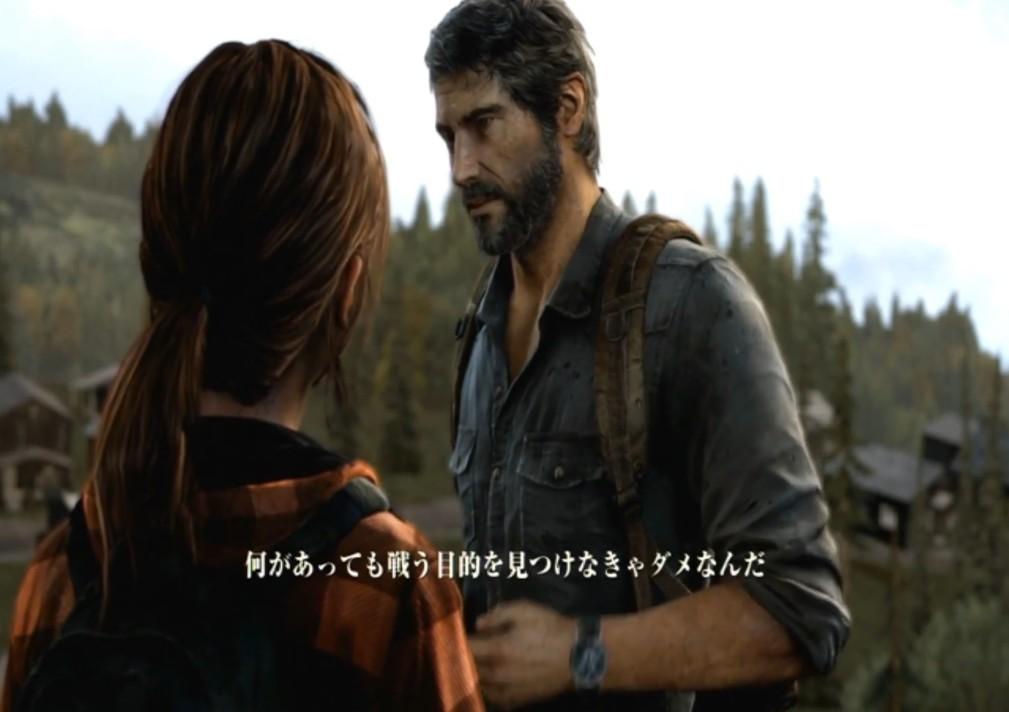 【ラスアス2直前!】ラスアス1(The Last Of Us)ストーリー復習まとめ_c0403786_08501547.jpg