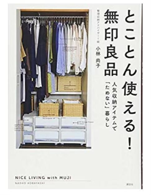 【テレビ出演裏側のお話】_e0253188_16040723.jpeg