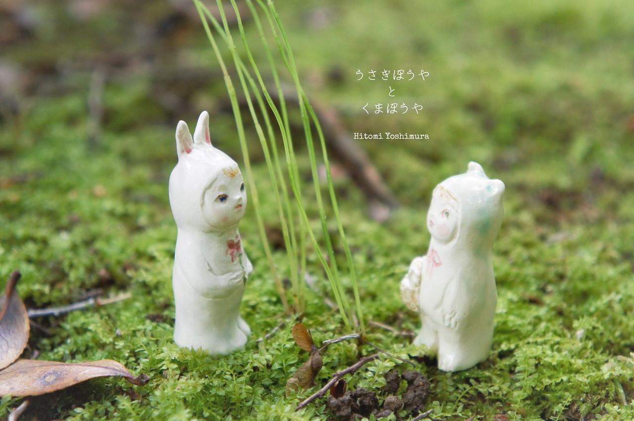 森へつれてって🌿 吉村眸さんの作品紹介 <オブジェ>_c0203401_19595704.jpeg