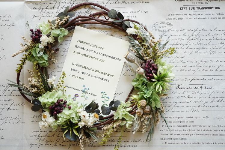 ご結婚祝いに フラワー電報_a0136507_21313633.jpg