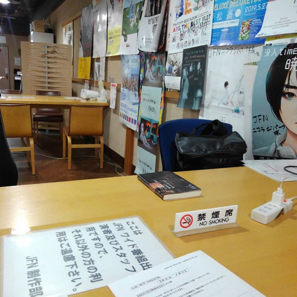 JFN生出演、久々の江戸でした~_e0120837_16553136.jpg