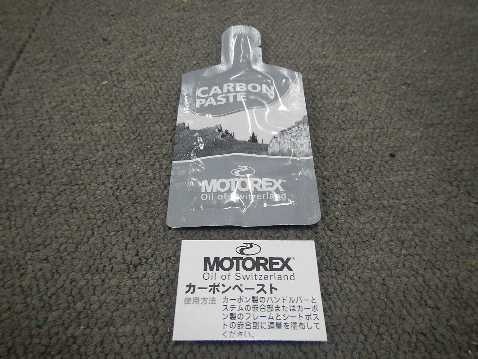 モトレックスの超人気商品です!_a0386742_13172108.jpg