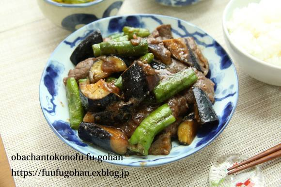鶏の照り焼き丼弁当&昨夜の牛肉と茄子の味噌炒め御膳_c0326245_10474092.jpg