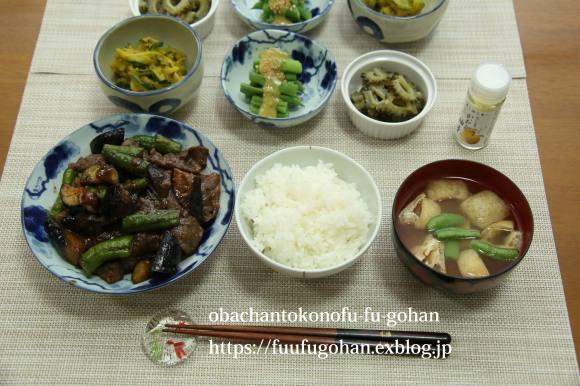 鶏の照り焼き丼弁当&昨夜の牛肉と茄子の味噌炒め御膳_c0326245_10490598.jpg