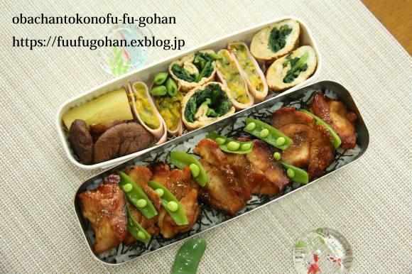 鶏の照り焼き丼弁当&昨夜の牛肉と茄子の味噌炒め御膳_c0326245_10493481.jpg