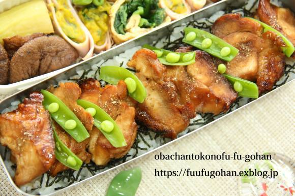鶏の照り焼き丼弁当&昨夜の牛肉と茄子の味噌炒め御膳_c0326245_10494492.jpg