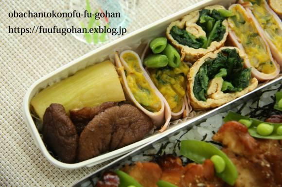 鶏の照り焼き丼弁当&昨夜の牛肉と茄子の味噌炒め御膳_c0326245_10500953.jpg