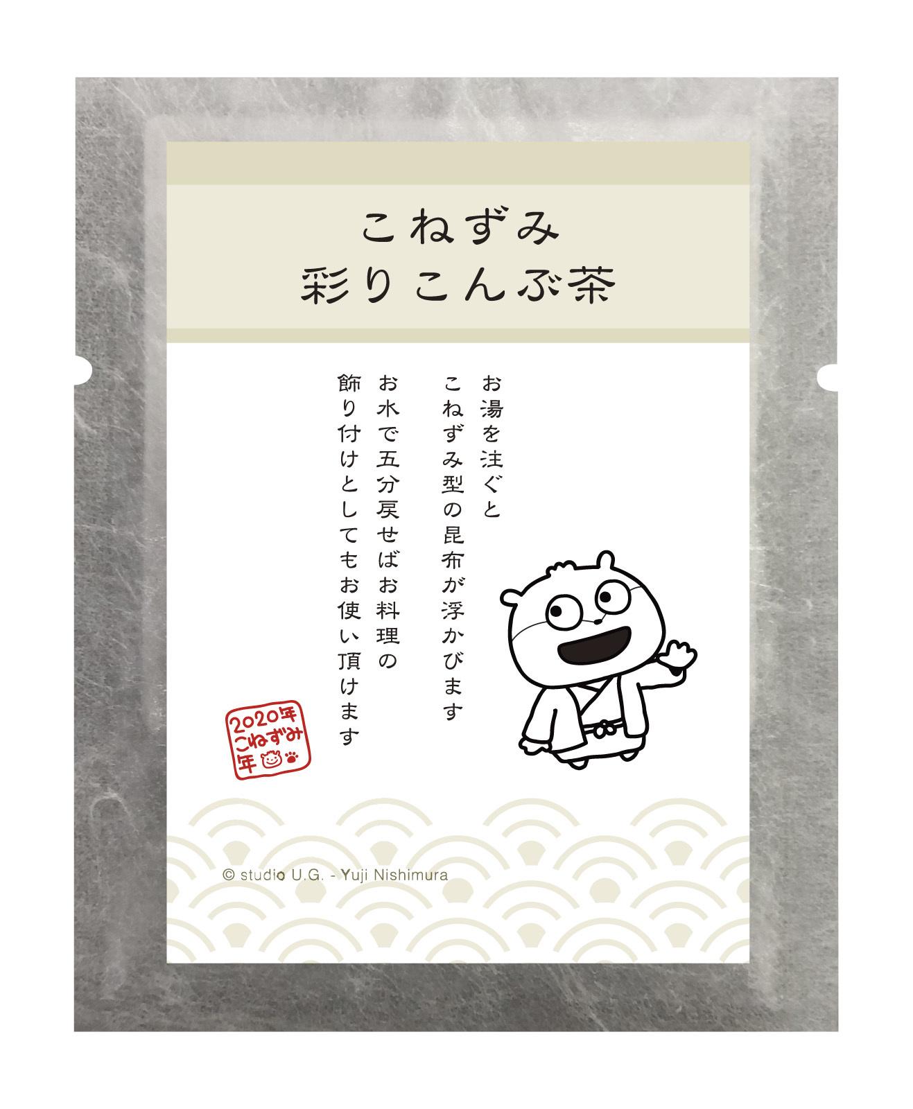 「にしむらゆうじ オンラインショップ」情報_c0398652_14413232.jpg