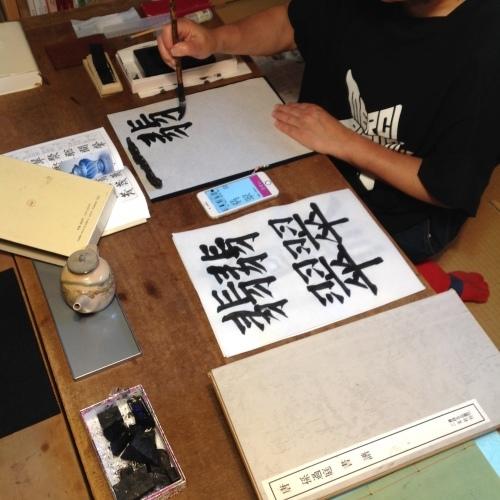 水無月『書・コトハジメ』あまたの展示会ご報告_b0153663_00481151.jpeg