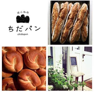 6月のロバのパン屋_b0162485_07501334.jpg