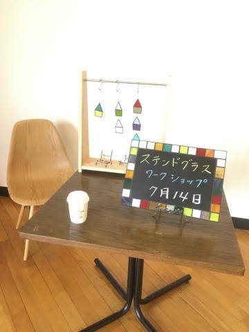 カフェでワークショップ ♪_c0202104_20300224.jpeg