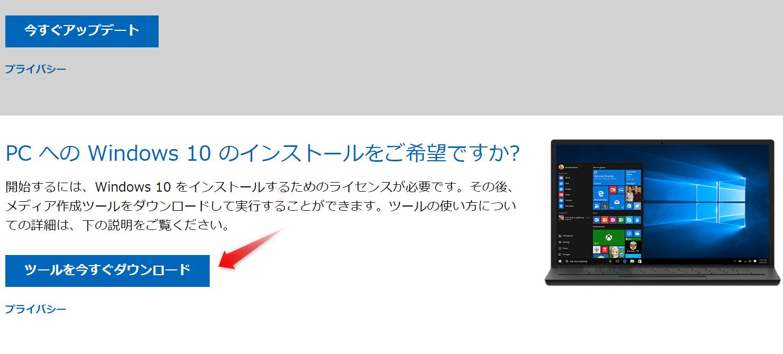 Windows10 1903 から 2004、ISOでアップデート_a0056607_16391918.png