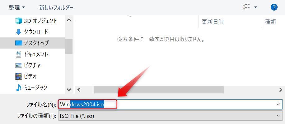 Windows10 1903 から 2004、ISOでアップデート_a0056607_16440636.png