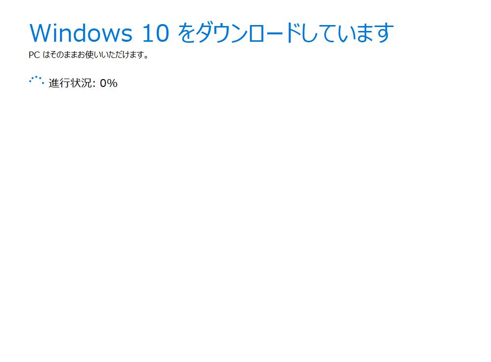 Windows10 1903 から 2004、ISOでアップデート_a0056607_16445136.png