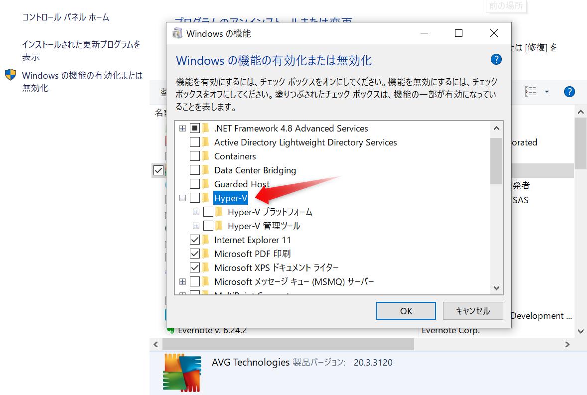 Windows10 1903 から 2004、ISOでアップデート_a0056607_16454128.png