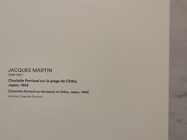 ヨーロッパ買い付け後記7 シャルロットぺリアン展@フォンダシオン ルイヴィトン_f0180307_02024725.jpg