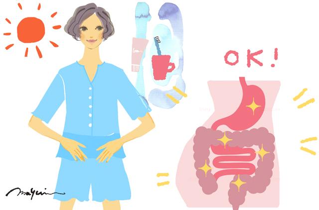 妊活にはまず腸活!せんねん灸_f0172313_22412439.jpg