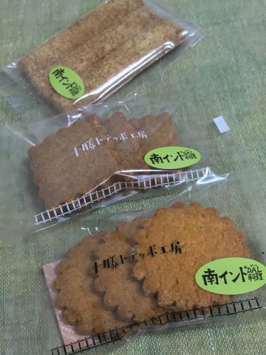 父の日に、スパイスクッキーを!_e0345224_08283000.jpg