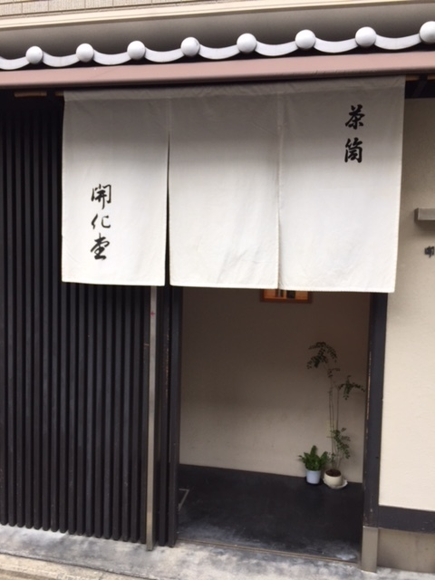 夏休みおわり_c0404676_17454259.jpg
