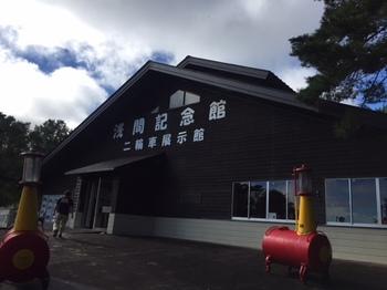 浅間山 その1_c0404676_19152417.jpg