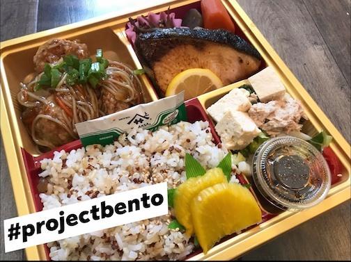日系人会の「お弁当プロジェクト」で、ボランティア参加してみた!_c0050387_14432763.jpg