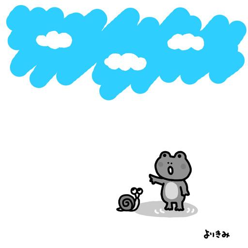 「梅雨の晴れ間のぼやき」_b0044915_13064634.jpg