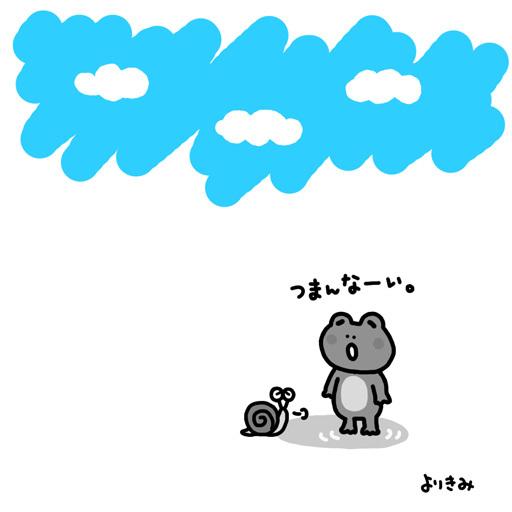 「梅雨の晴れ間のぼやき」_b0044915_13065560.jpg