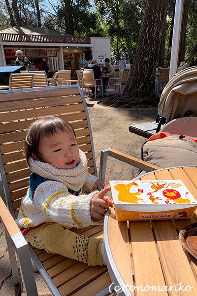1年ぶりの井の頭動物園さんぽ_c0024345_18460998.jpg
