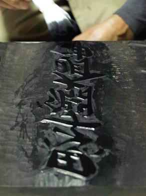 お宮さん・思子淵神社のお祭りと区集会_d0005250_20422878.jpg