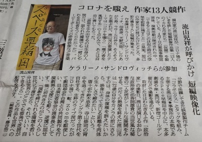 流山児さん短編映像13本_a0132151_15092191.jpg