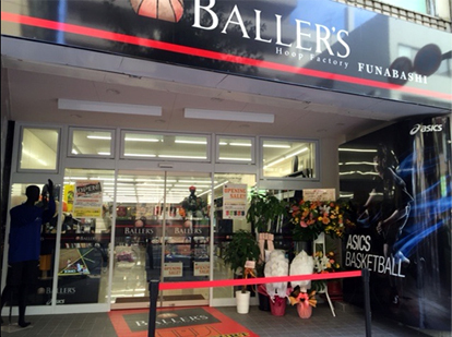 BALLER\'S(ボーラーズ)船橋店に行ってきた!感動の接客_d0169072_22512694.jpg