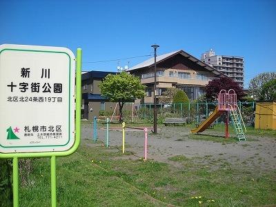 新川まきばを歩く-公園で知る昔の地名-(1)_f0078286_06302373.jpg