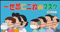 益田市の選挙_e0128391_12145819.jpg