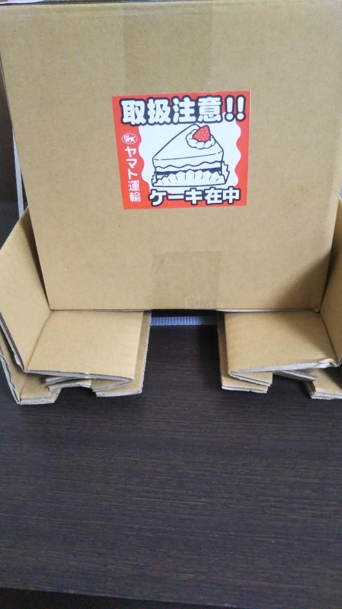 極上チーズケーキ~N.Y.スタイル~_f0076001_22404276.jpg
