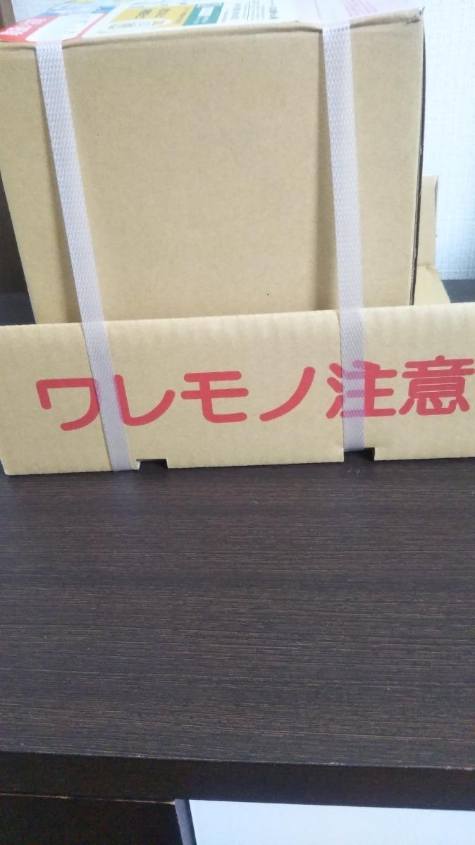 極上チーズケーキ~N.Y.スタイル~_f0076001_22405341.jpg