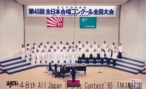 第48回全日本合唱コンクール_c0125004_18592860.jpg