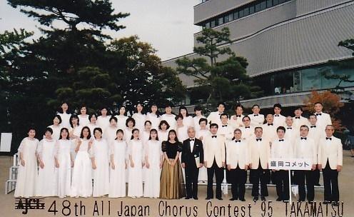 第48回全日本合唱コンクール_c0125004_19011485.jpg