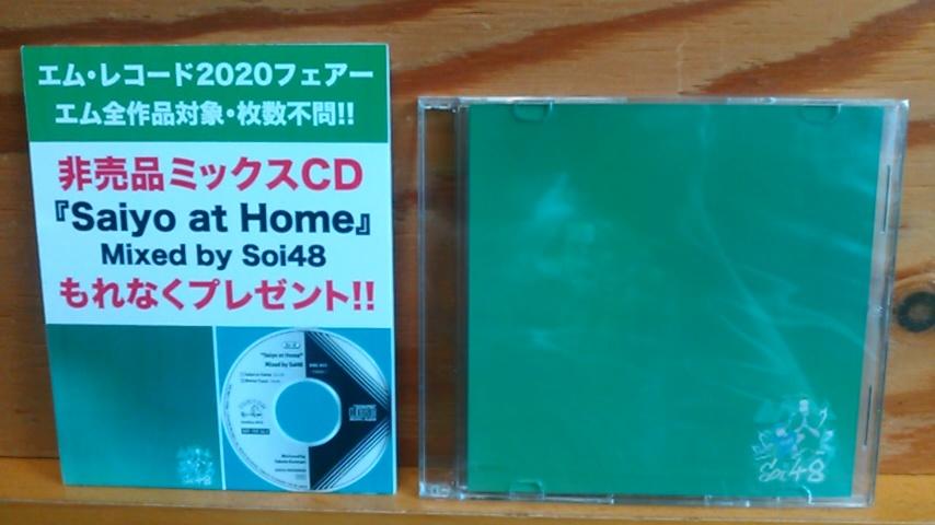 オススメ・ニューリリース新入荷 6/21_b0125413_11341312.jpg